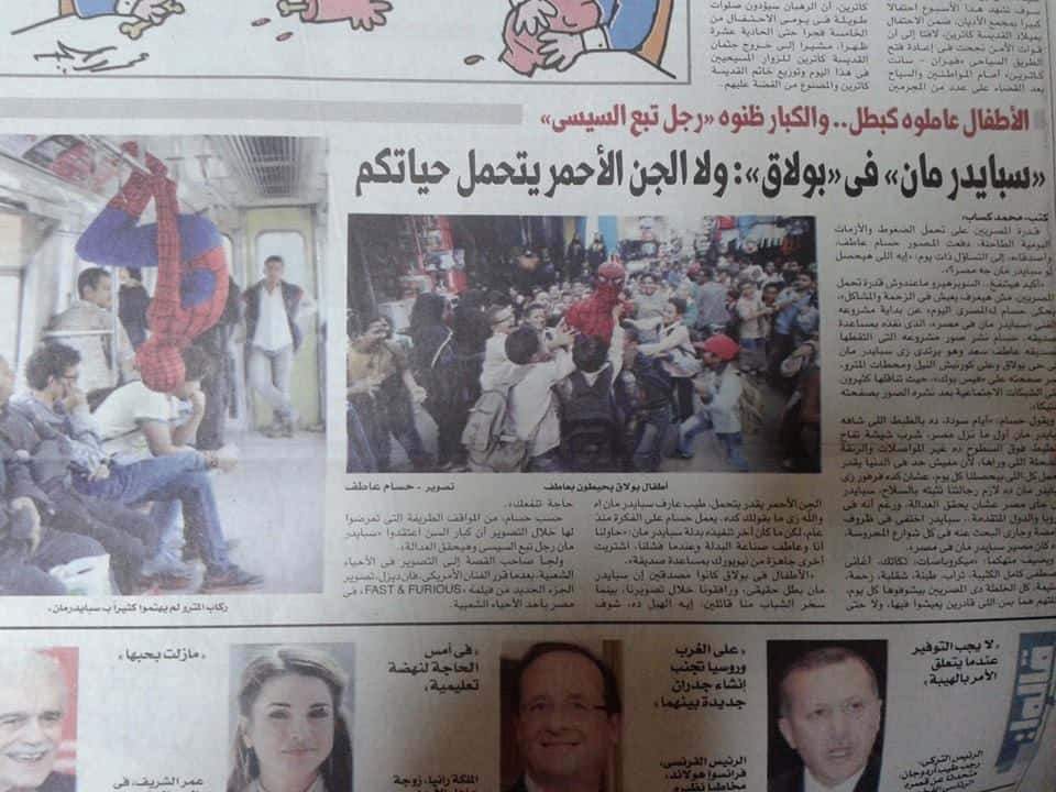 Spider Man in Egypt